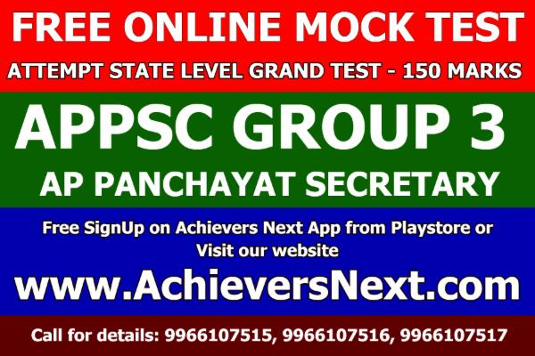 APPSC GROUP 3 PANCHAYAT SECRETARY FREE ONLINE TEST cover