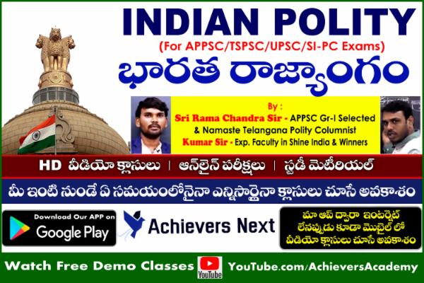 Indian Polity Online Classes cover