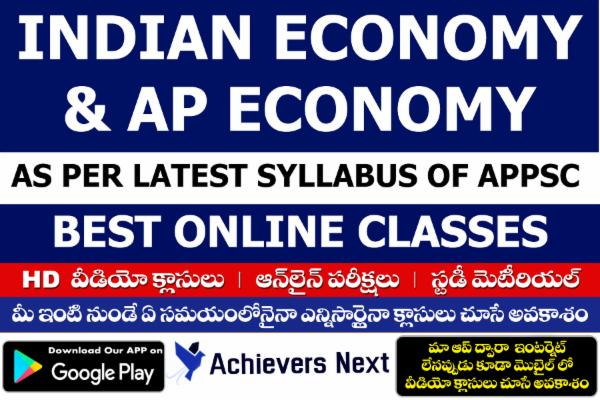 INDIAN ECONOMY & AP ECONOMY FOR APPSC ONLINE CLASSES cover
