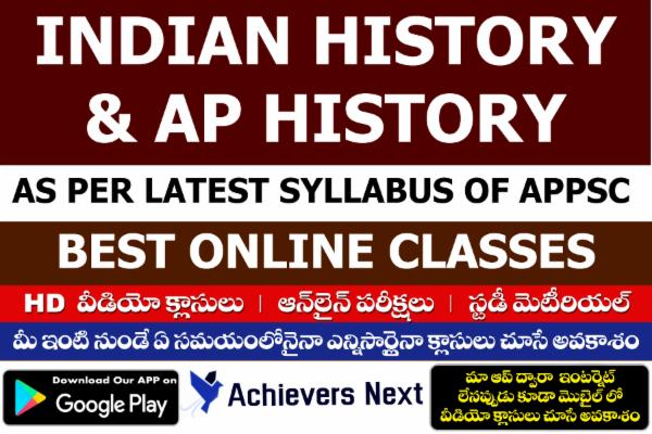 Indian History & AP History for APPSC- చరిత్ర - ONLINE COACHING CLASSES cover