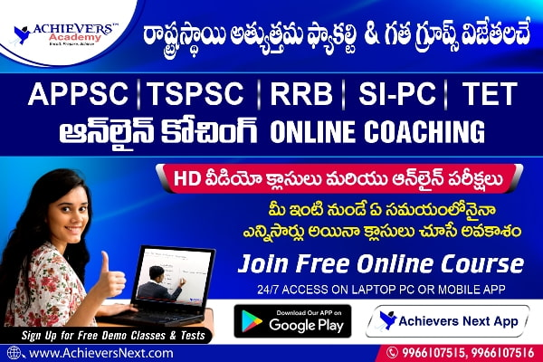 APPSC, TSPSC, SI PC, RRB, TET & SSC Exams Online Coaching cover