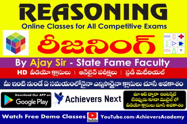 REASONING ONLINE CLASSES cover