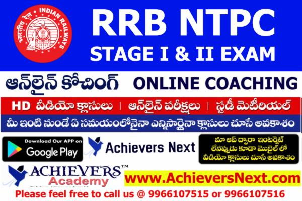RRB NTPC ONLINE COACHING cover