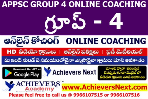 APPSC Group 4 Online Coaching cover