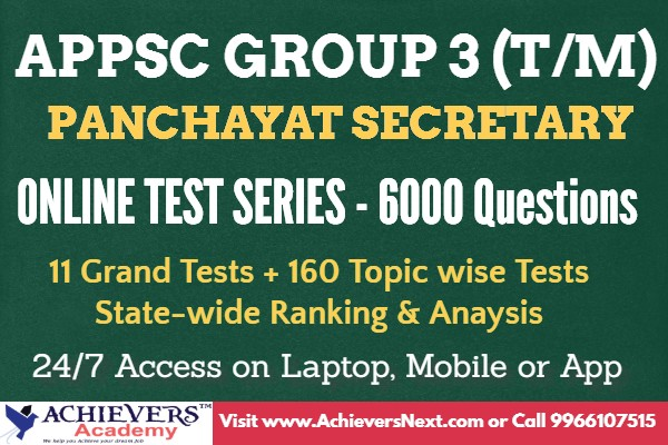 APPSC GROUP 3 PANCHAYAT SECRETARY ONLINE TEST SERIES cover