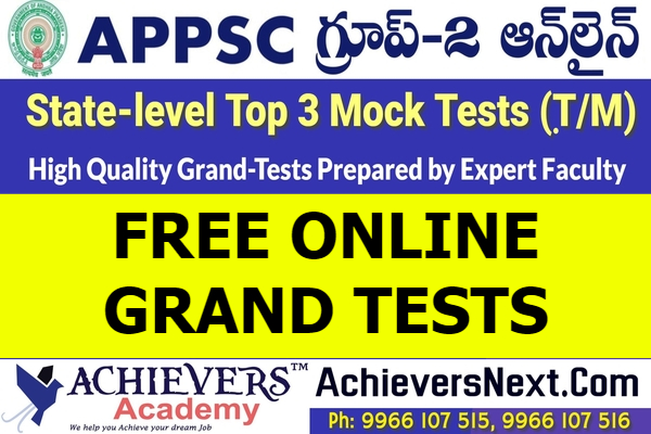 APPSC TSPSC GROUPS FREE ONLINE COACHING