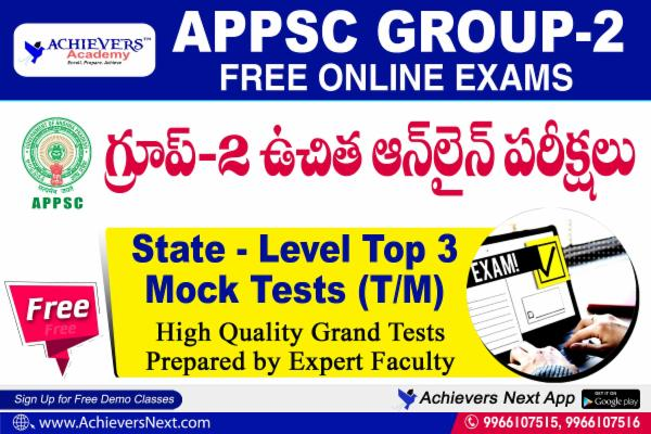 APPSC Group 2 Online Mock Tests cover