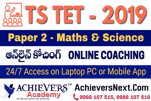 TET Online Coaching Mathematics & Science cover