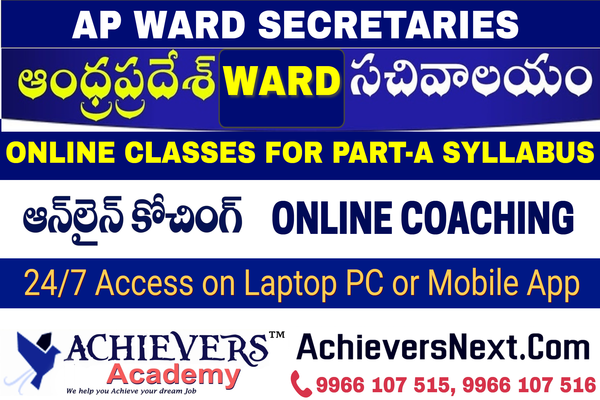 WARD SACHIVALAYAM ONLINE COACHING CLASSES cover