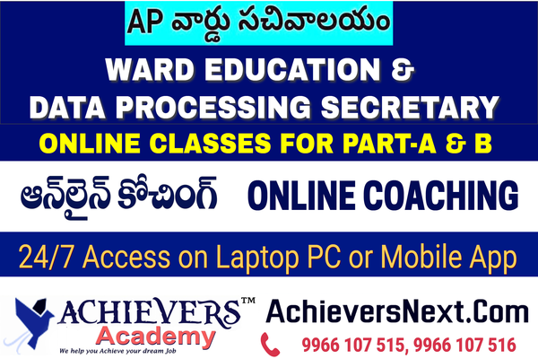 Ward Education & Data Processing Secretary Online Coaching