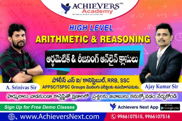 Arithmetic & Reasoning Online Coaching Classes cover