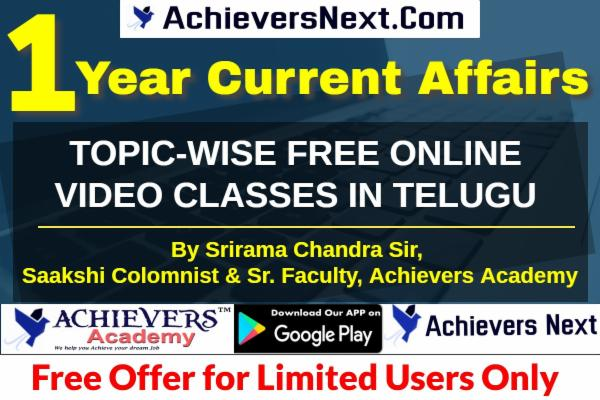 Current Affairs Free Online Classes cover