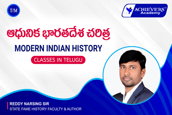 Modern Indian History Online Classes cover