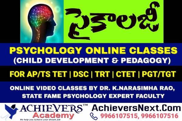 PSYCHOLOGY ONLINE CLASSES cover