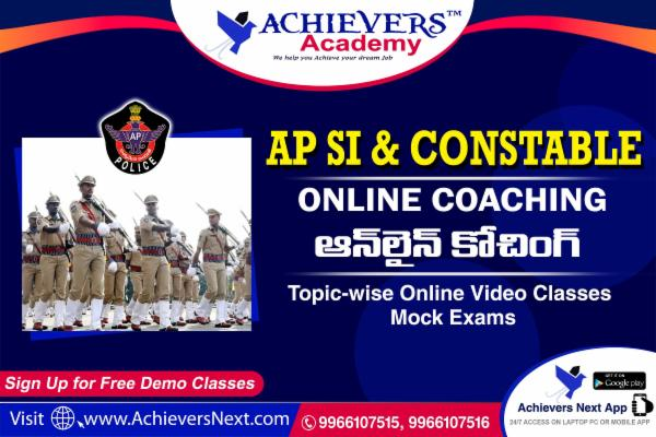 AP SI & CONSTABLE ONLINE COACHING cover