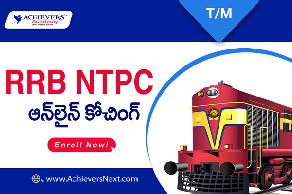 RRB NTPC ONLINE COACHING CLASSES cover