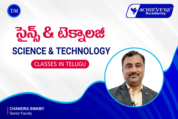 Science & Technology Online Classes cover