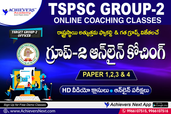 TSPSC GROUP 2 ONLINE COACHING CLASSES cover