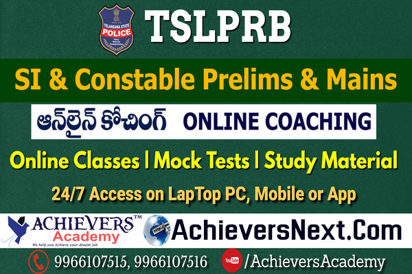 TS SI & PC ONLINE COACHING CLASSES cover